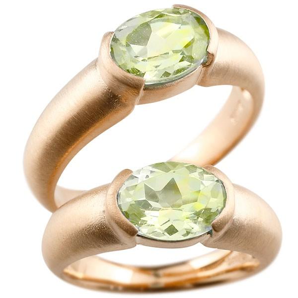 ペアリング ピンクゴールドk10 大粒 一粒 ペリドット リング 結婚指輪 マリッジリング 10金 指輪