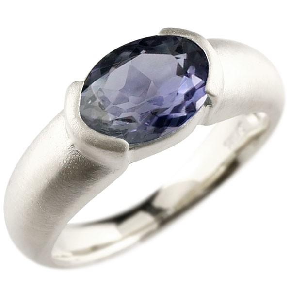 エンゲージリング ホワイトゴールドk10 大粒 一粒 アイオライト リング ピンキーリング 指輪 10金 指輪
