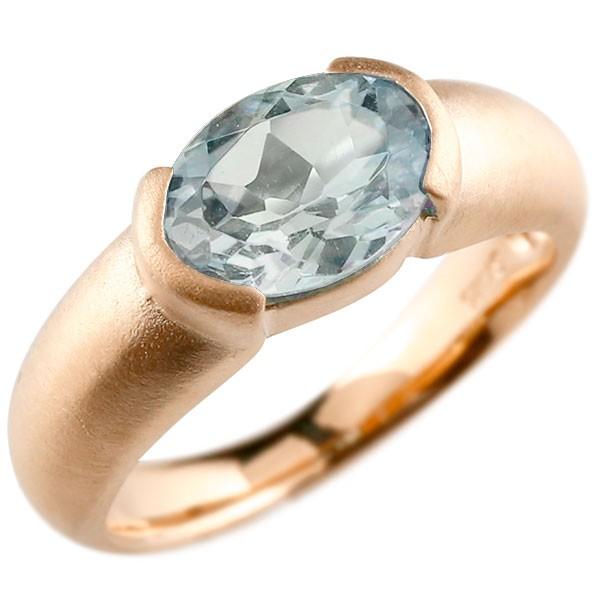 エンゲージリング ピンクゴールドk18 大粒 一粒 アクアマリン リング ピンキーリング 指輪 18金 指輪
