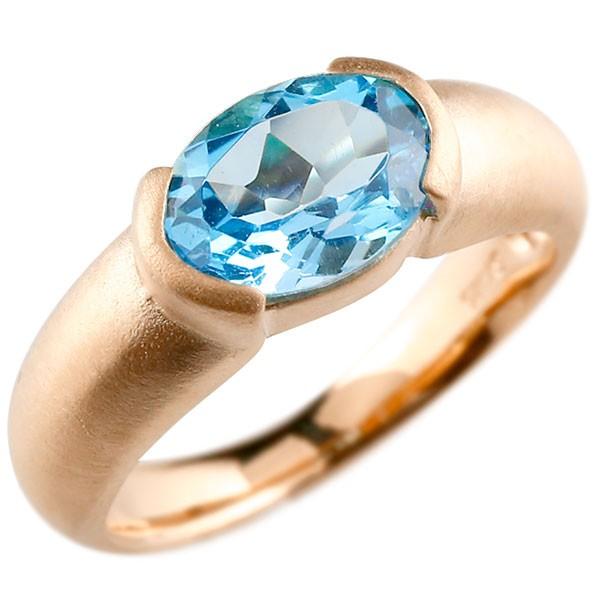 エンゲージリング ピンクゴールドk18 大粒 一粒 ブルートパーズ リング ピンキーリング 指輪 18金 指輪