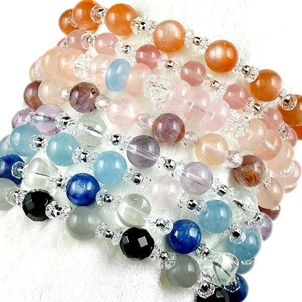 送料無料 ブレスレット 選べる天然石ブレスレット 宝石 パワーストーン レディース メンズ