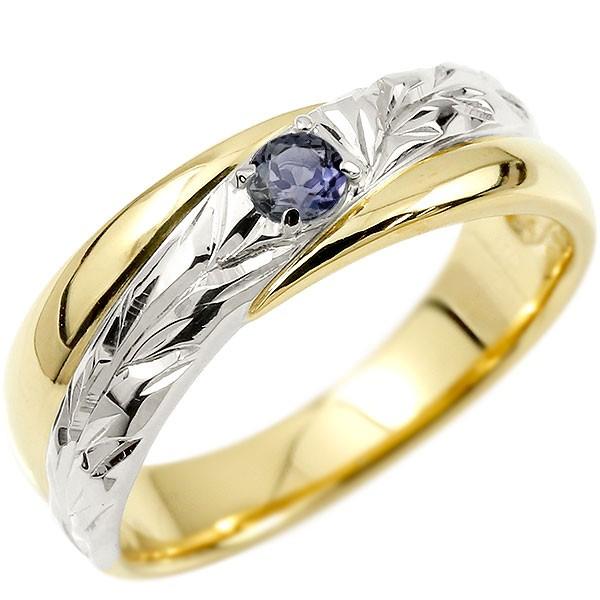 ハワイアンジュエリー 婚約指輪 プラチナ アイオライト エンゲージリング ピンキーリング リング 指輪 一粒 イエローゴールドk10 10金コンビ 10k pt900