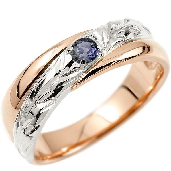 ハワイアンジュエリー 婚約指輪 プラチナ アイオライト エンゲージリング ピンキーリング リング 指輪 一粒 ピンクゴールドk18 18金コンビ 18k pt900