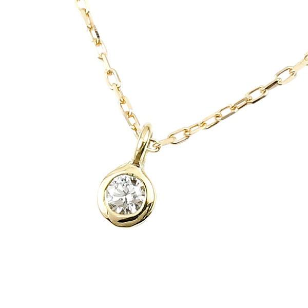 ネックレス ダイヤモンド イエローゴールドk18 ダイヤ ペンダント レディース チェーン 人気 宝石