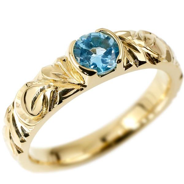 ハワイアンジュエリー リング ブルートパーズ 指輪 イエローゴールドk10 幅広 一粒 大粒 ハワイアン マイレ スクロール 誕生石 ピンキーリング