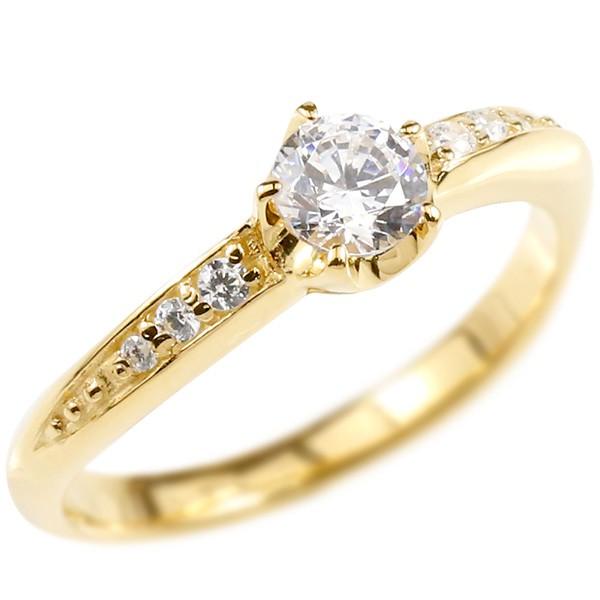 婚約指輪 リング ダイヤモンド イエローゴールドk18 エンゲージリング ダイヤ 一粒 大粒 指輪 ピンキーリング 宝石 レディース