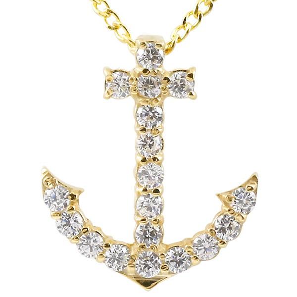 ネックレス ダイヤモンド イエローゴールドK10 イカリ ペンダント 10金 チェーン アンカー マリン系 レディース 人気