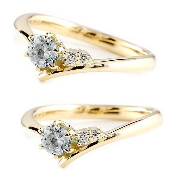 レディース ペアリング アクアマリン イエローゴールドk10リング ダイヤモンド 指輪 ピンキーリング 一粒 大粒 k10 レディース 3月誕生石 宝石 トラスト