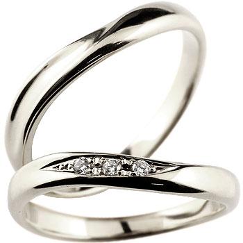 【送料無料・結婚指輪】ダイヤモンドペアリング,マリッジリング,ホワイトゴールドk10☆2本セット☆指輪【工房直販】