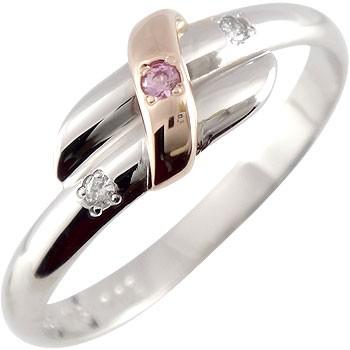 ピンキーリング:ダイヤモンド:ピンクサファイア:プラチナ900:ピンクゴールドK18:コンビネーションリング:指輪