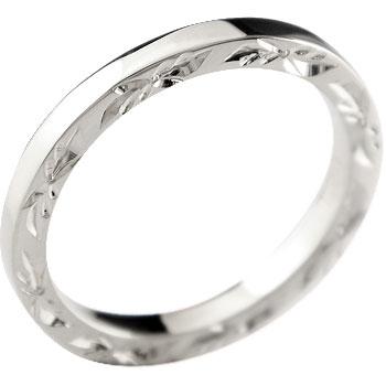 エンゲージリング ハワイアンジュエリー ハードプラチナ950 リング 指輪 ピンキーリング