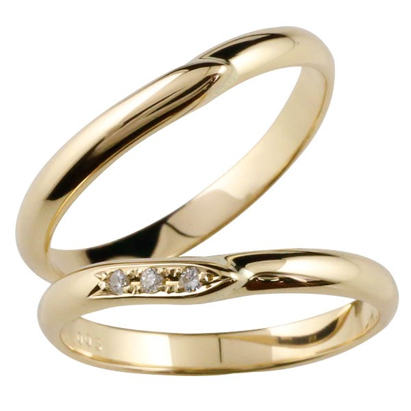 結婚指輪 ペアリング ダイヤモンド イエローゴールドk18 甲丸 結婚式 18金