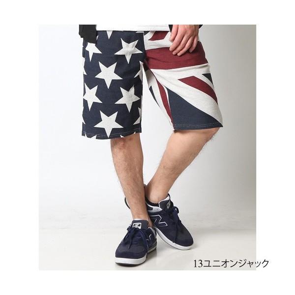 ショートパンツ メンズ ハーフパンツ ショーツ 短パン 半ズボン イージーパンツ ボーダー 総柄 星条旗 黒 ネイビー M L XL 2L LL 大きいサイズ|attention-store|23