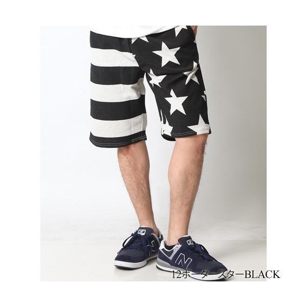 ショートパンツ メンズ ハーフパンツ ショーツ 短パン 半ズボン イージーパンツ ボーダー 総柄 星条旗 黒 ネイビー M L XL 2L LL 大きいサイズ|attention-store|22