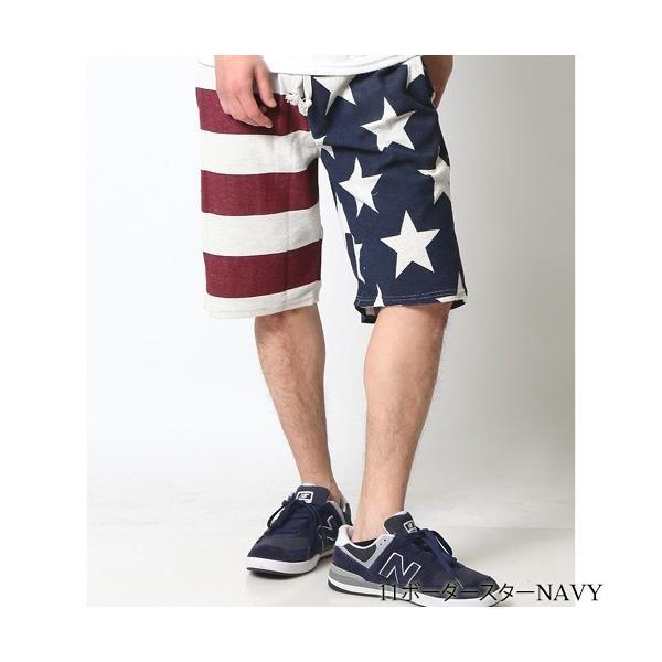 ショートパンツ メンズ ハーフパンツ ショーツ 短パン 半ズボン イージーパンツ ボーダー 総柄 星条旗 黒 ネイビー M L XL 2L LL 大きいサイズ|attention-store|21