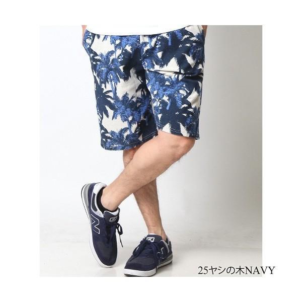 ショートパンツ メンズ ハーフパンツ ショーツ 短パン 半ズボン イージーパンツ ボーダー 総柄 星条旗 黒 ネイビー M L XL 2L LL 大きいサイズ|attention-store|24