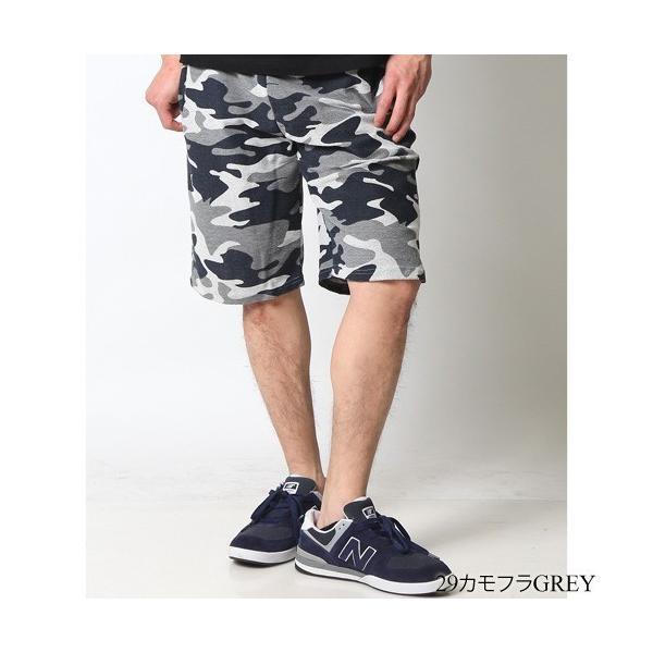 ショートパンツ メンズ ハーフパンツ ショーツ 短パン 半ズボン イージーパンツ ボーダー 総柄 星条旗 黒 ネイビー M L XL 2L LL 大きいサイズ|attention-store|26