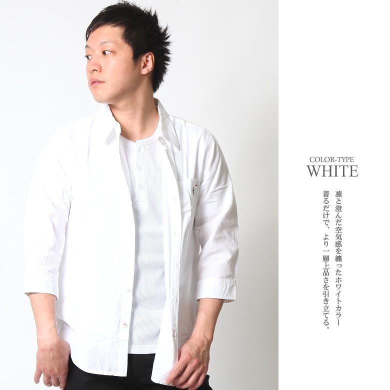 シャツ メンズ 綿麻 7分袖 おしゃれ 白 黒 カジュアルシャツ アメカジ ビジネス リネンシャツ 白 ホワイト 紺 ネイビー M L XL XXL ストリート系 春 刺繍|attention-store|20