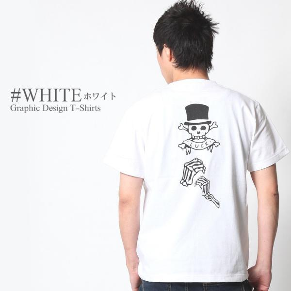 Tシャツ メンズ 半袖 ティーシャツ CONFUSE コンフューズ XL XXL 2XL 3L 黒 ブラック 白 ホワイト 大きいサイズ アメカジ ストリート系 ファッション /3045/|attention-store|18