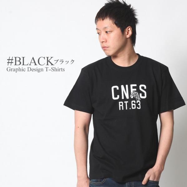 Tシャツ メンズ 半袖 ティーシャツ CONFUSE コンフューズ XL XXL 2XL 3L 黒 ブラック 白 ホワイト 大きいサイズ アメカジ ストリート系 ファッション /3045/|attention-store|19