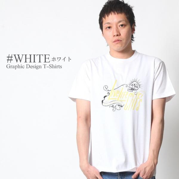Tシャツ メンズ 半袖 ティーシャツ CONFUSE コンフューズ XL XXL 2XL 3L 黒 ブラック 白 ホワイト プリント 大きいサイズ アメカジ ファッション /3045/|attention-store|18