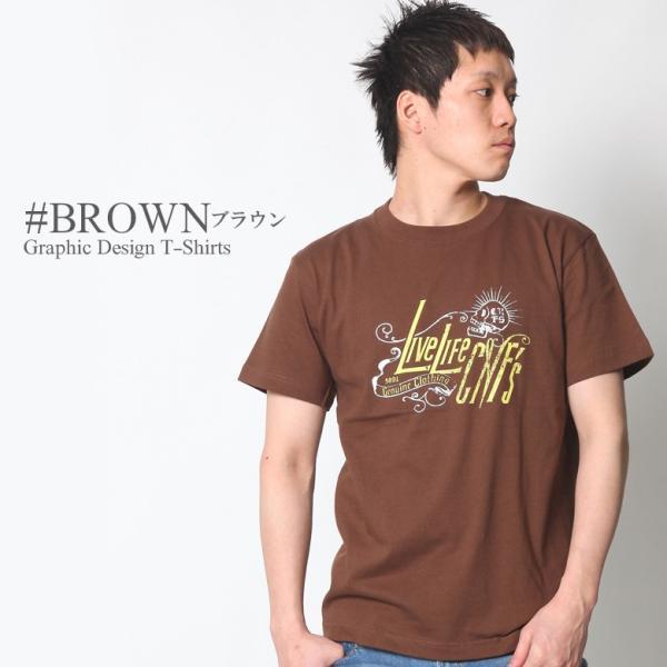 Tシャツ メンズ 半袖 ティーシャツ CONFUSE コンフューズ XL XXL 2XL 3L 黒 ブラック 白 ホワイト プリント 大きいサイズ アメカジ ファッション /3045/|attention-store|20