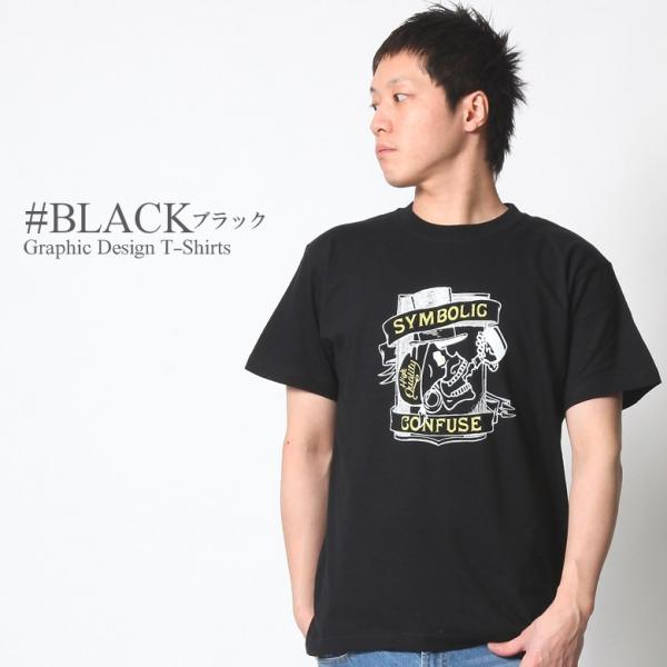 Tシャツ メンズ 半袖 ティーシャツ CONFUSE コンフューズ XL XXL 2XL 3L 黒 ブラック 白 ホワイト プリント 大きいサイズ アメカジ ファッション /3045/|attention-store|17