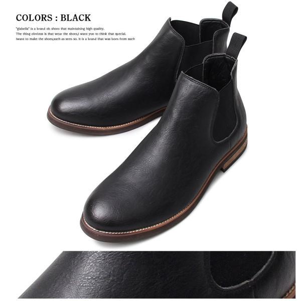 チェルシーブーツ サイドゴアブーツ メンズブーツ ウエスタンブーツ メンズ カジュアル ハイカット ブーツ 黒 ベージュ ダークブラウン 靴 くつ|attention-store|18