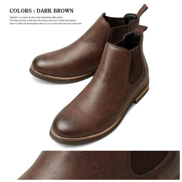 チェルシーブーツ サイドゴアブーツ メンズブーツ ウエスタンブーツ メンズ カジュアル ハイカット ブーツ 黒 ベージュ ダークブラウン 靴 くつ|attention-store|19