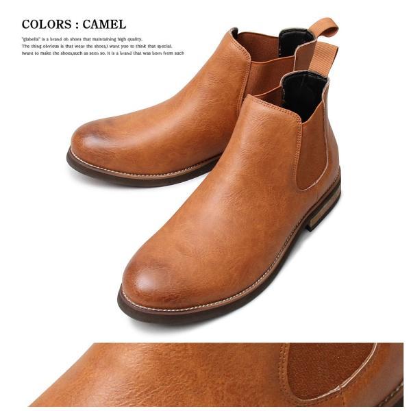 チェルシーブーツ サイドゴアブーツ メンズブーツ ウエスタンブーツ メンズ カジュアル ハイカット ブーツ 黒 ベージュ ダークブラウン 靴 くつ|attention-store|20
