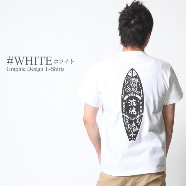 GROOVE ON Tシャツ メンズ 半袖 ティーシャツ TEE グルーブオン プリント 大きいサイズ ブランド 人気 アメカジ ストリート系 サーフ系 /3045/|attention-store|16