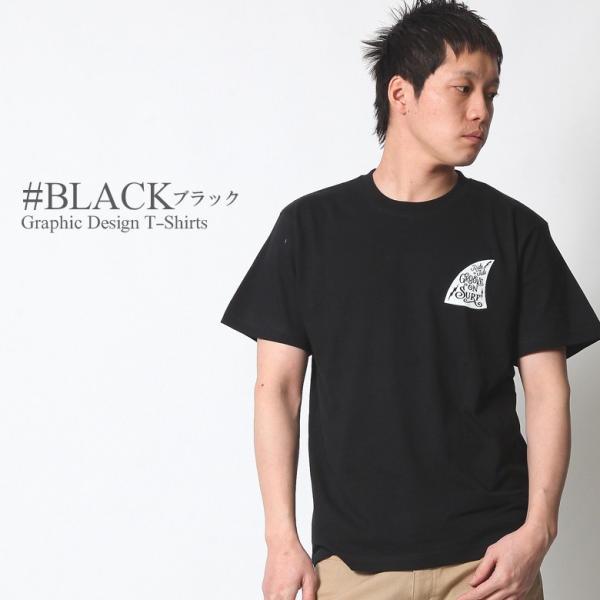 GROOVE ON Tシャツ メンズ 半袖 ティーシャツ TEE グルーブオン プリント 大きいサイズ ブランド 人気 アメカジ ストリート系 サーフ系 /3045/|attention-store|17