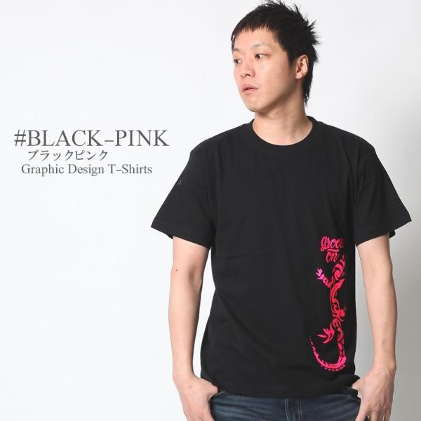 GROOVE ON Tシャツ メンズ 半袖 ティーシャツ TEE グルーブオン プリント 大きいサイズ ブランド 人気 アメカジ ストリート系 サーフ系 /3045/|attention-store|22