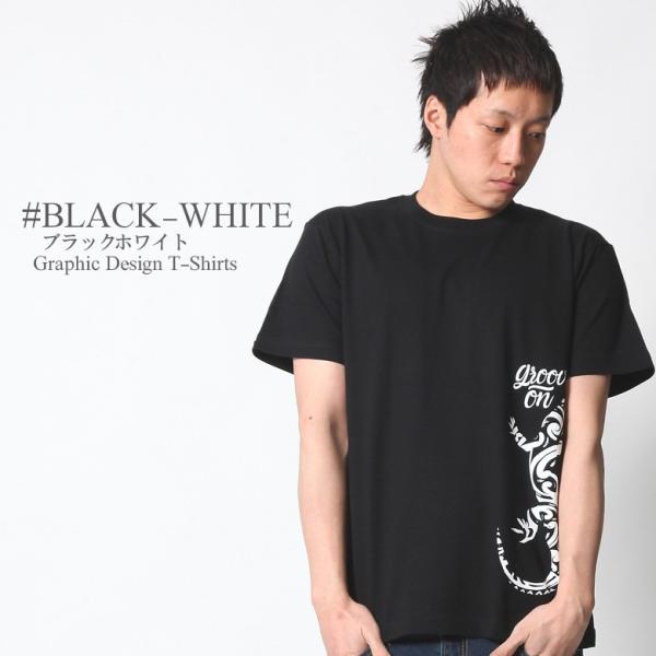 GROOVE ON Tシャツ メンズ 半袖 ティーシャツ TEE グルーブオン プリント 大きいサイズ ブランド 人気 アメカジ ストリート系 サーフ系 /3045/|attention-store|21