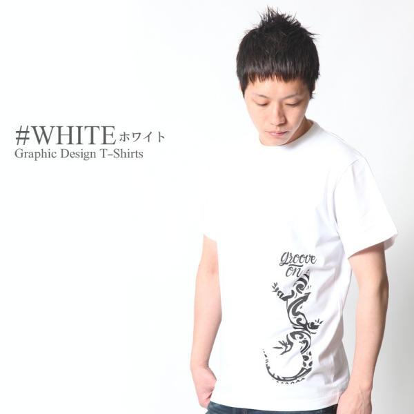 GROOVE ON Tシャツ メンズ 半袖 ティーシャツ TEE グルーブオン プリント 大きいサイズ ブランド 人気 アメカジ ストリート系 サーフ系 /3045/|attention-store|20