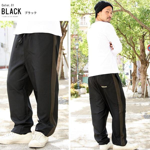 ジャージ メンズ パンツ ボトムス REALCONTENTS リアルコンテンツ ストリート系 ファッション 黒 ブラック カーキ M L XL XXL 大きいサイズ attention-store 07