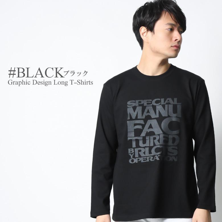 ロンT ストリート ブランド メンズ 長袖 Tシャツ プリント REALCONTENTS リアルコンテンツ ロゴ 大きいサイズ /3045/ attention-store 19
