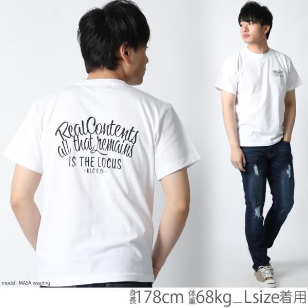 Tシャツ メンズ 半袖 ブランド リアルコンテンツ REALCONTENTS ストリート 黒 白 ダンス 大きいサイズ XL XXL プリント ロゴ おしゃれ /3045/ attention-store 19