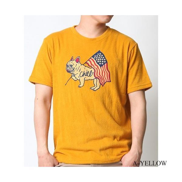 Tシャツ メンズ 半袖 パイル生地 ナノテック NANOTEC アメカジ ストリート 黒 白 ピンク イエロー ネイビー M L XL LL 2L プリント ロゴ カットソー タオル生地|attention-store|23
