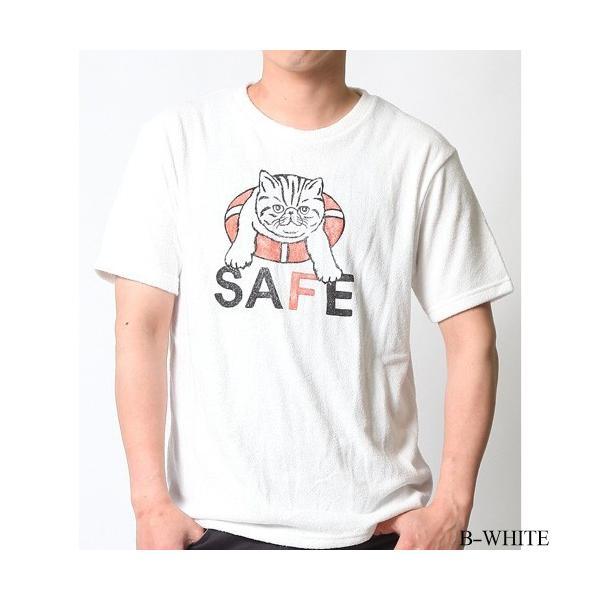 Tシャツ メンズ 半袖 パイル生地 ナノテック NANOTEC アメカジ ストリート 黒 白 ピンク イエロー ネイビー M L XL LL 2L プリント ロゴ カットソー タオル生地|attention-store|24