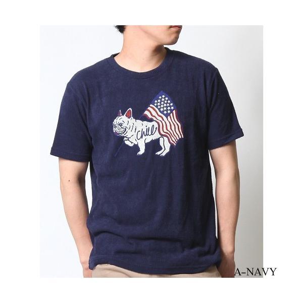 Tシャツ メンズ 半袖 パイル生地 ナノテック NANOTEC アメカジ ストリート 黒 白 ピンク イエロー ネイビー M L XL LL 2L プリント ロゴ カットソー タオル生地|attention-store|22