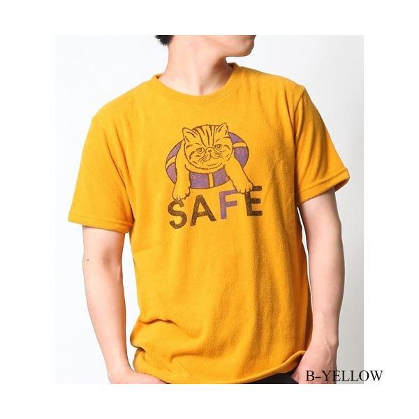 Tシャツ メンズ 半袖 パイル生地 ナノテック NANOTEC アメカジ ストリート 黒 白 ピンク イエロー ネイビー M L XL LL 2L プリント ロゴ カットソー タオル生地|attention-store|26