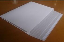 厚めA4角2厚紙封筒・メール便・ゆうメール・クリックポスト用 100枚〜 350g(厚さ0.45ミリ)(重さ72g) 250×340ベロ50