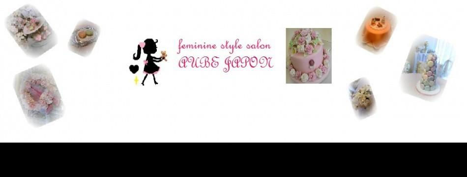 feminine style AUBE JAPON