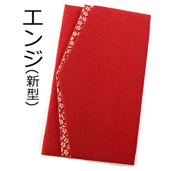ふくさ 袱紗 結婚式 慶弔両用 日本製 小花ちりめん おしゃれ 男性用 女性用 紫|auro|15