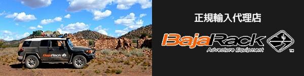 BajaRack