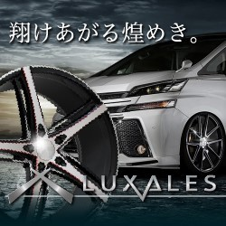 luxales