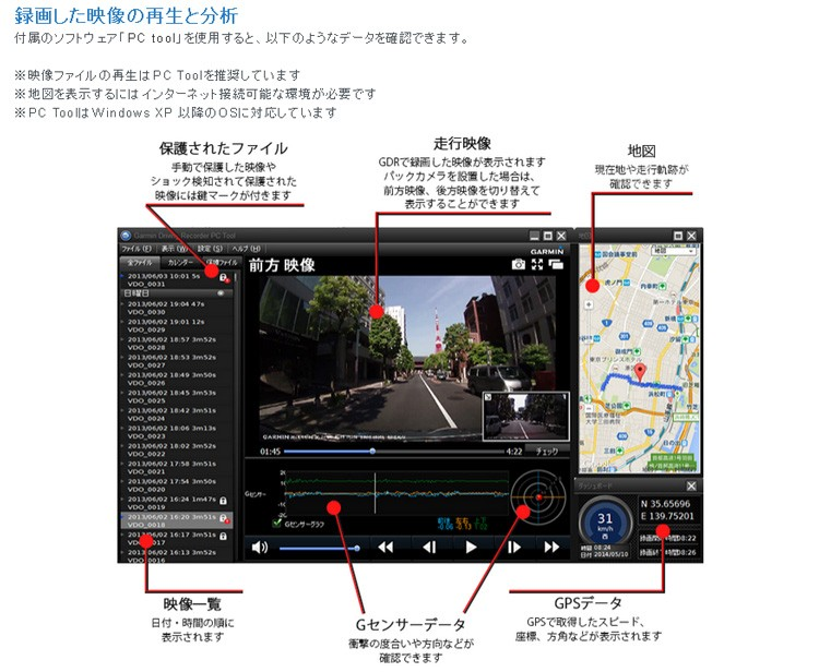 36ce934d0b GARMIN ガーミン GDR45DJ 前後2カメラ ディスプレイ搭載 GPSドライブレコーダー 駐車監視 動体検知 オービス警報付  :753759129361:オートワーク - 通販 - Yahoo!