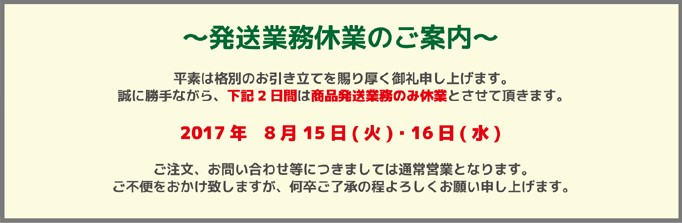 大阪第商談会2015