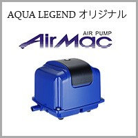 AIR MACのカテゴリへ